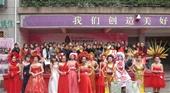 龙江化妆学校